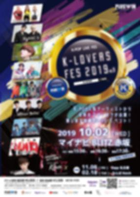 K-LOVERS2019_10_02_TOKYO.jpg