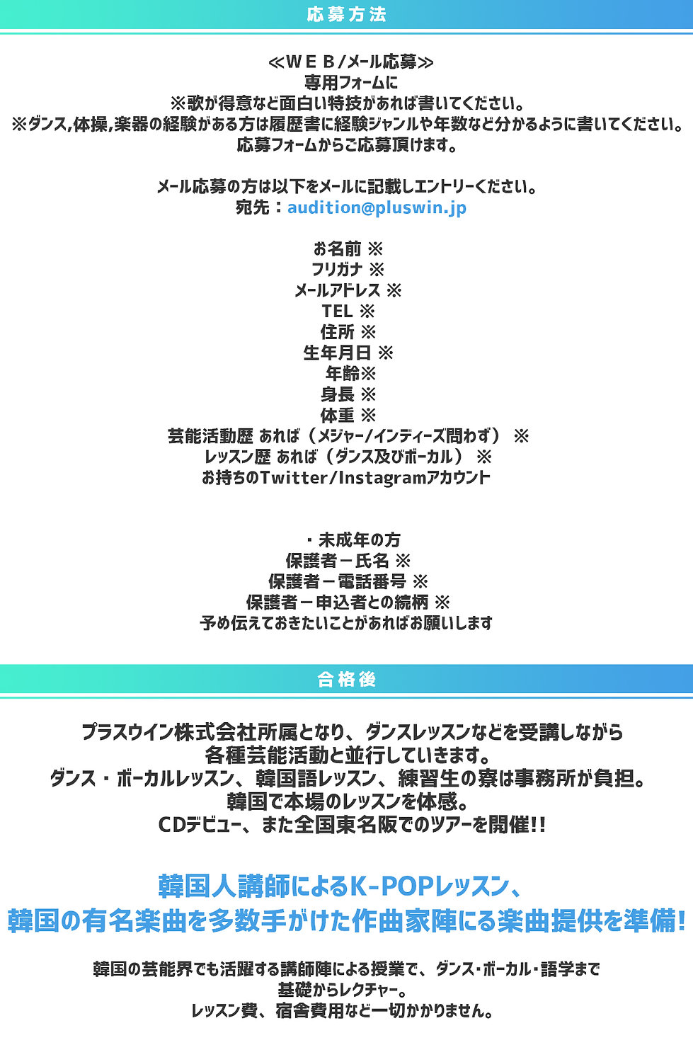 2기남자오디션04.jpg