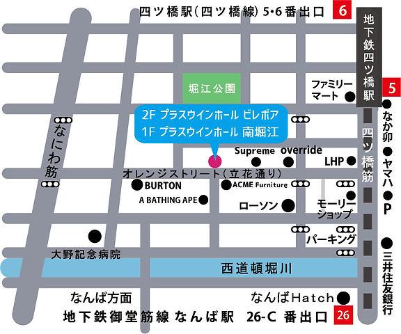 ビレボアPWH南堀江MAP2019_11.jpg