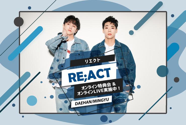 REACT オンライン特典会.jpg