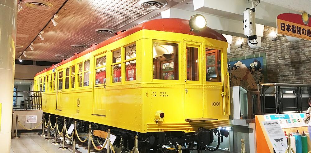 日本最初の地下鉄|副腎疲労HP