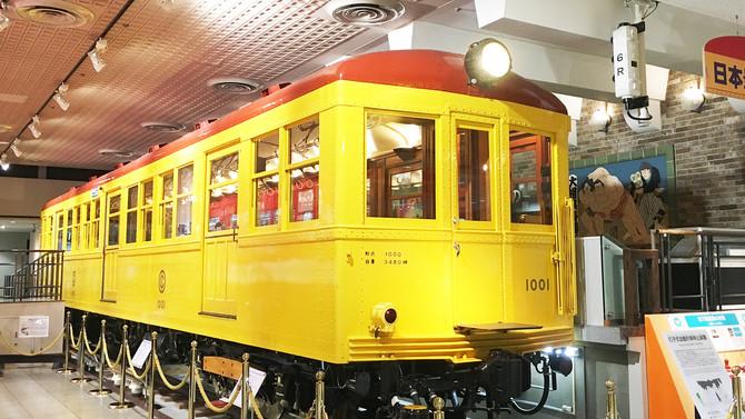 電車好きにはたまらない?!「地下鉄博物館」へ