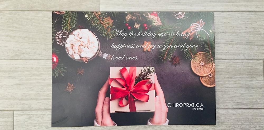 ツリーとプレゼントが写っているクリスマスカード 副腎疲労HP