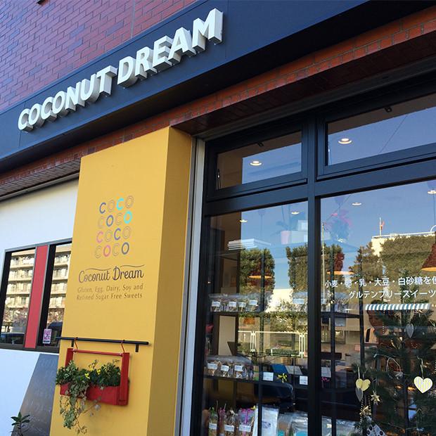 アレルゲンフリースイーツ専門店「Coconut Dream」