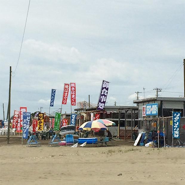 海の家が出来た海岸|副腎疲労HP