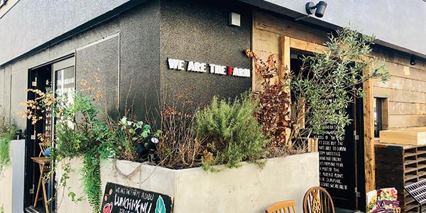 麻布十番のおいしい名店|自家栽培のオーガニック野菜が食べれるお店「We are the Farm」