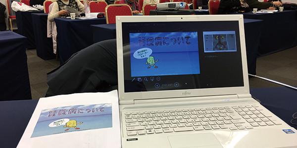 講義用パソコンと配布資料、会場の様子|副腎疲労HP