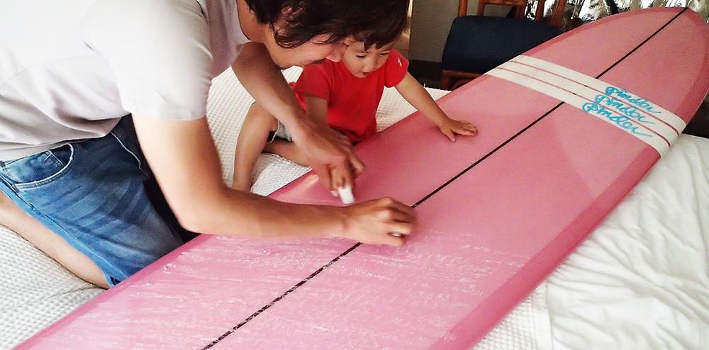 ピンク色のロングボード|副腎疲労HP