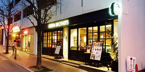 麻布十番のおいしい名店|野菜をモリモリ食べれるお店 GREEN BROTHER'S
