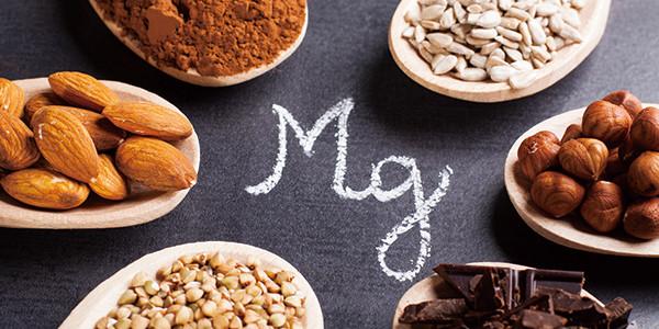 もっとも重要な栄養素のマグネシウム