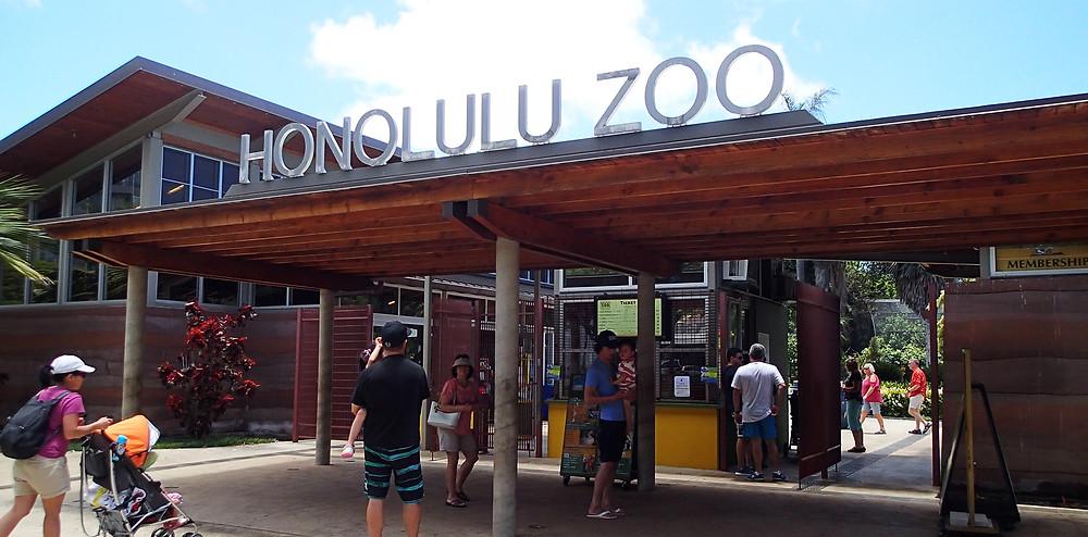 ホノルル動物園|副腎疲労HP