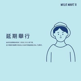 MILK MART II