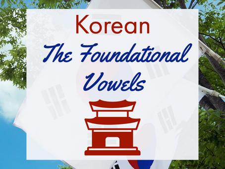 Korean - The Foundational Vowels