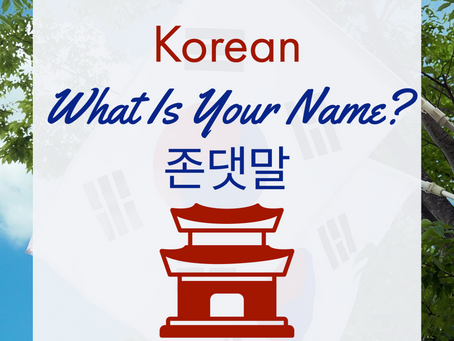 Korean - What Is Your Name? (존댓말)