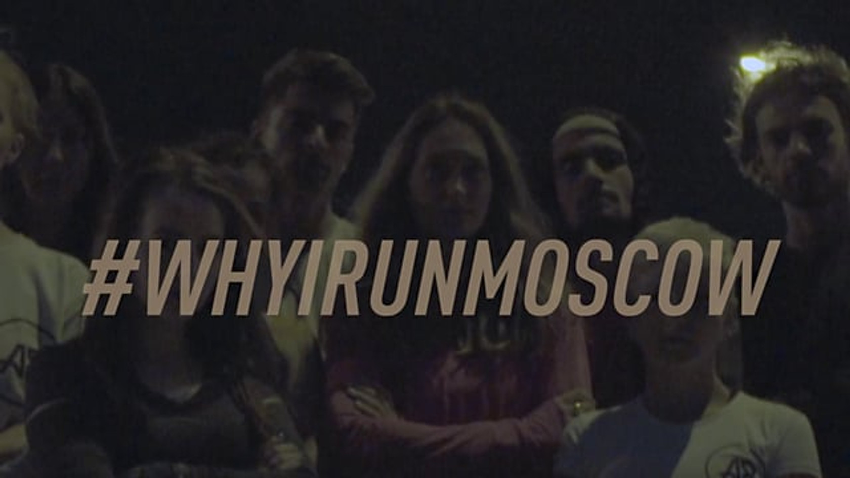 """#WHYIRUNMOSCOW"" // Night Run Moscow 2016 Promo"