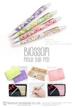 #BRP0123-blossom-all