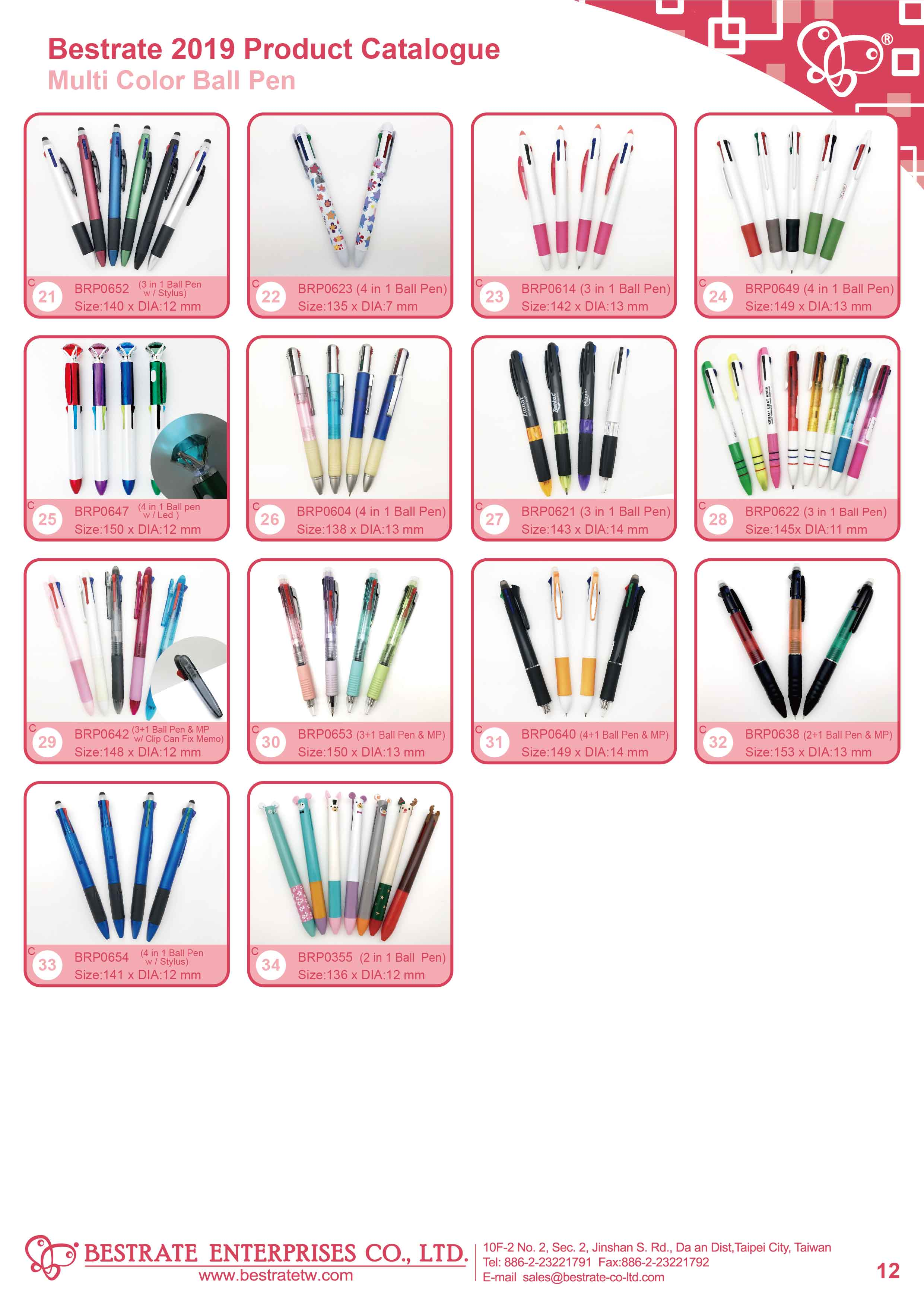 C-Multi color pen_0817_12