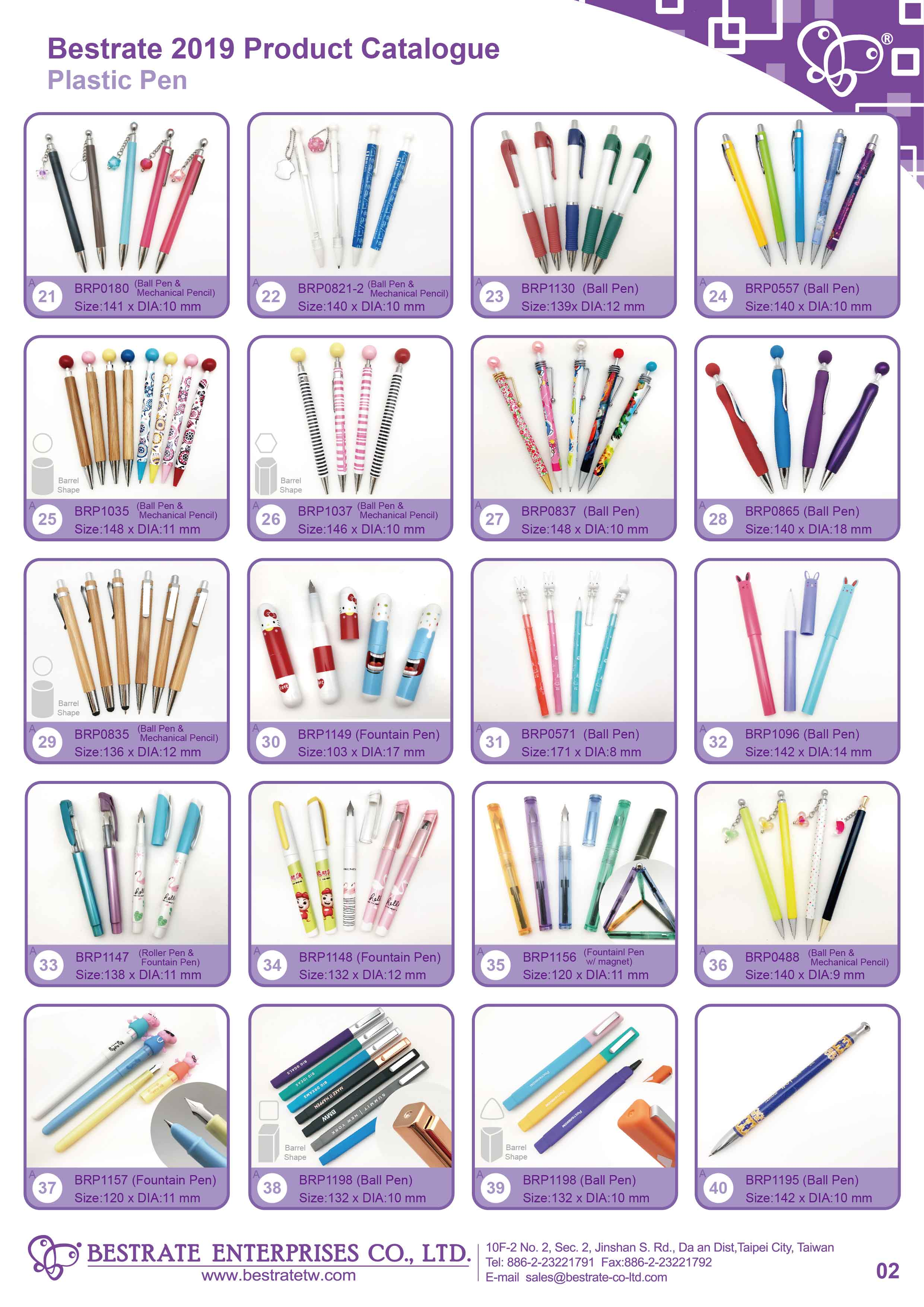 A-Plastic pen_0325_02