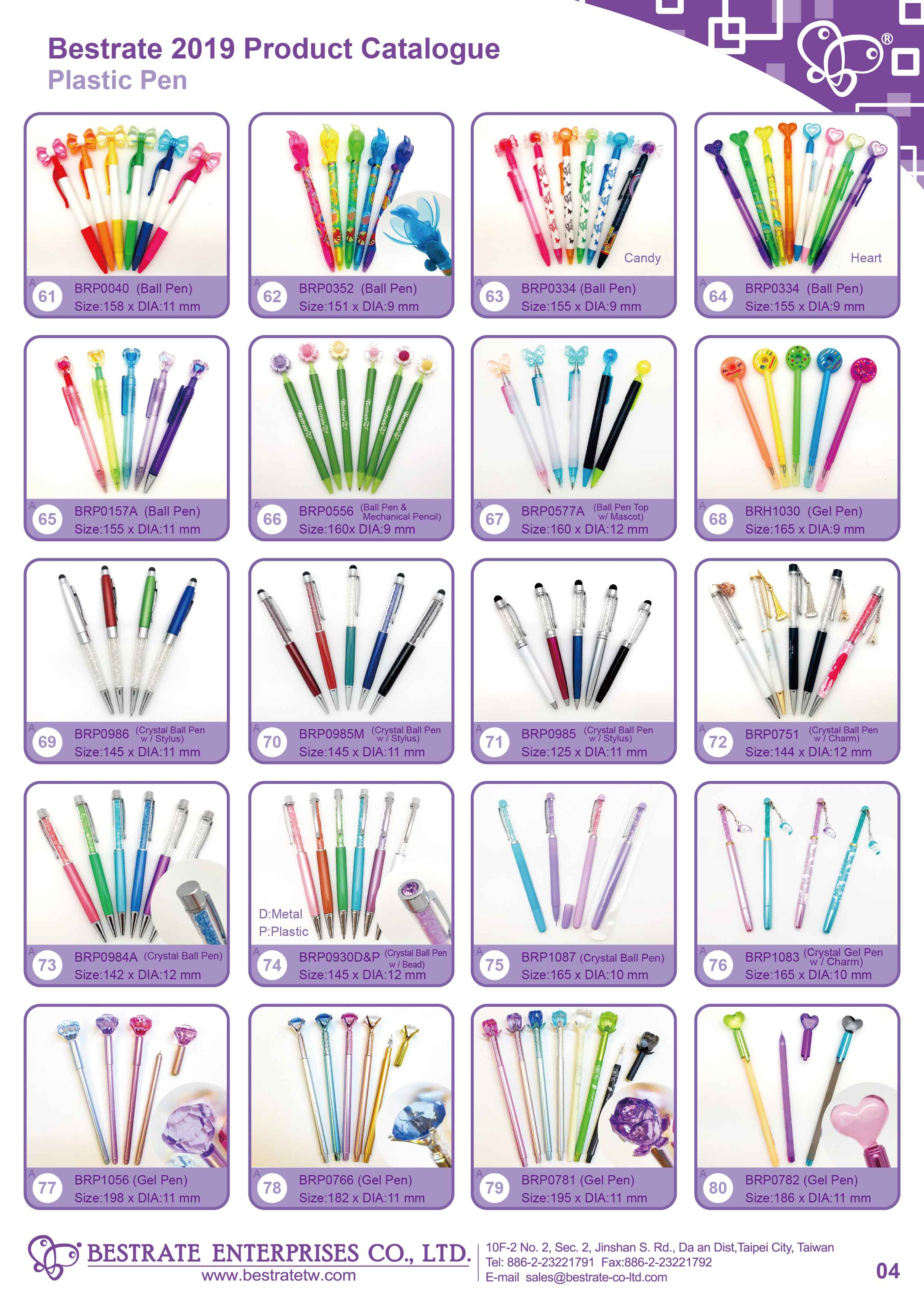 A-Plastic pen_0325_04