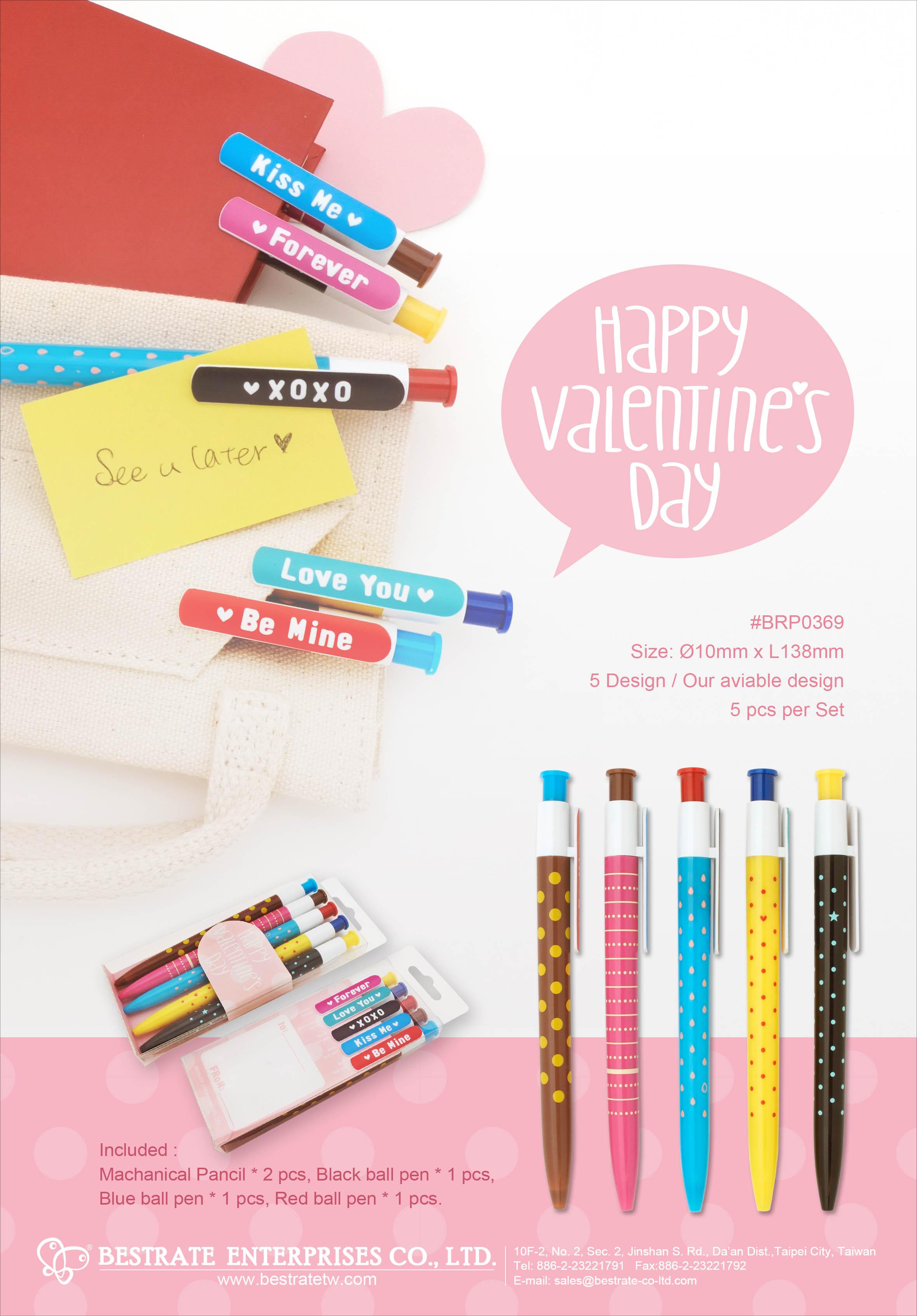 #BRP0369 Valentine