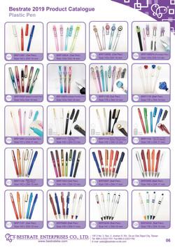 A-Plastic pen_0325_06