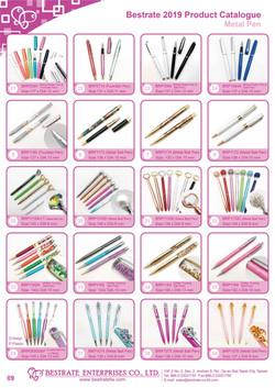 B-Metal pen_0325_09