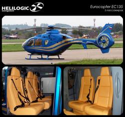 Заказать Eurocopter EC135