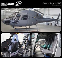 Заказать Eurocopter AS355