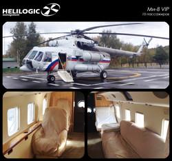 Заказать Ми-8 VIP