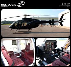 Заказать Bell 407