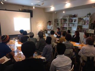 習俗とアート夜話ーレポート「新長田におけるベトナム人コミュニティの暮らしのかたち」