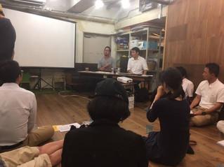 習俗とアート夜話ーレポート「横浜のマルチエスニックタウン<いちょう団地>の事例から」