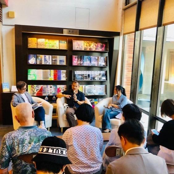 藝大書店 2020.11.19