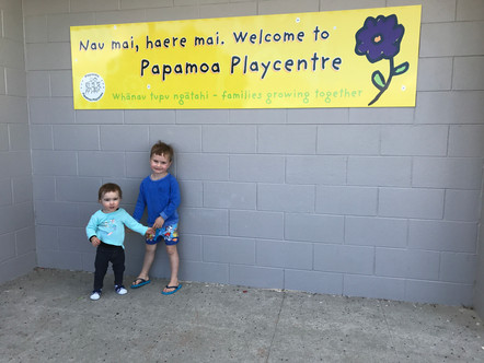 Papamoa Playcentre 2.JPG