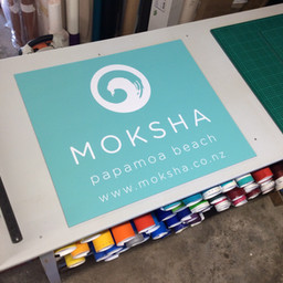 Moksha Yoga 1.JPG