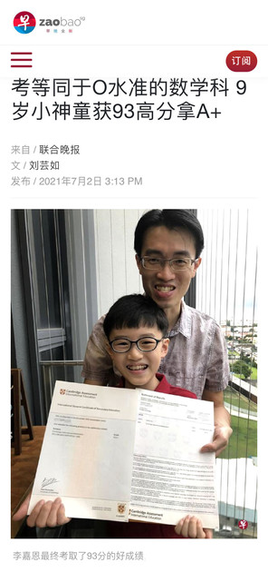 9 yo Math prodigy Elias Lee Jia-En Youngest O level Math A - By Clarence Lee