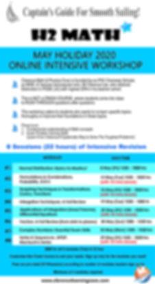 J2 H2 Math Online Revision Workshop 2020