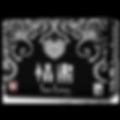 情書(日版)_edited.png