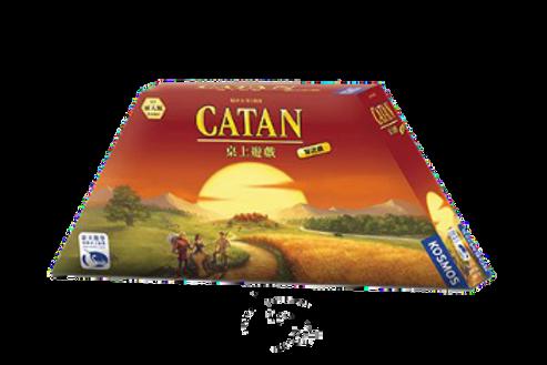 卡坦島旅遊版