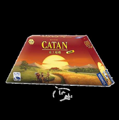 卡坦島旅行版.png