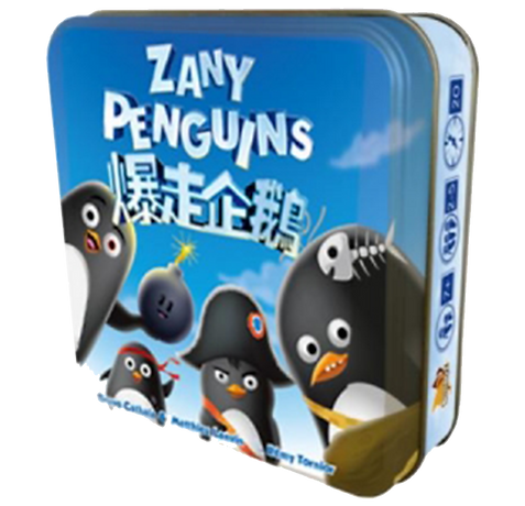 爆走企鵝.png