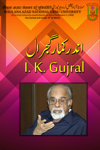 gujral.png