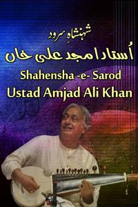 Amjad.png