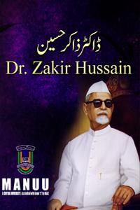 zakir_husain.png