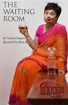 The Waiting Room - Program - Front cover