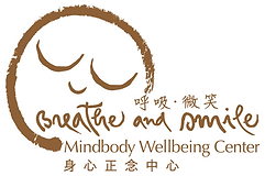 Breathe and Smile Center Logo.png