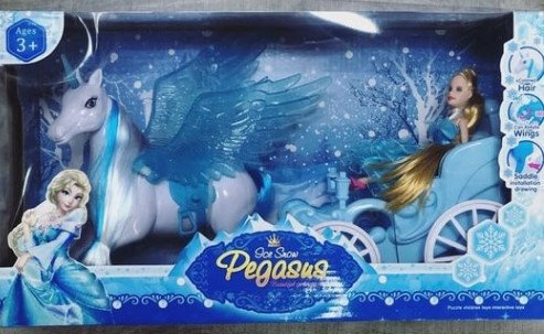 Ice Snow Pegasus