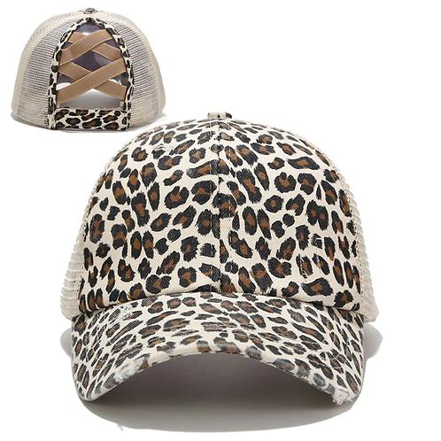 Distressed Leopard Ponytail Baseball Cap