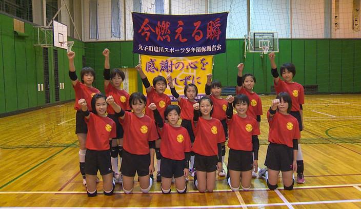 きらめきDAYS 丸子塩川スポーツ少年団を紹介します