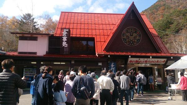 武石の秋の風物詩 新そばまつり開催!